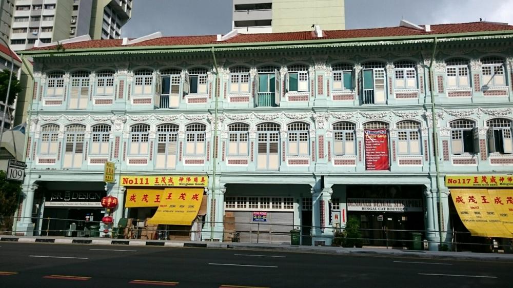 Beberapa pondok dgn arsitektur cantik masih berfungsi sbg Ruko